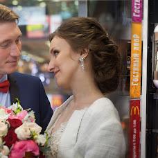 Wedding photographer Mariya Tyurina (FotoMarusya). Photo of 30.09.2017