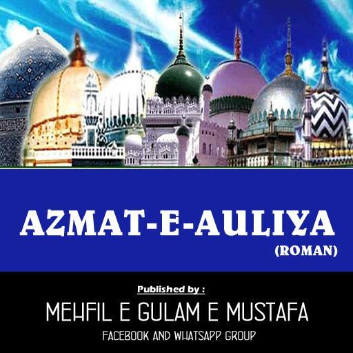 Azmate Awliya