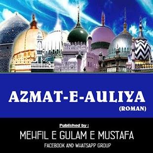 Azmate Awliya screenshot