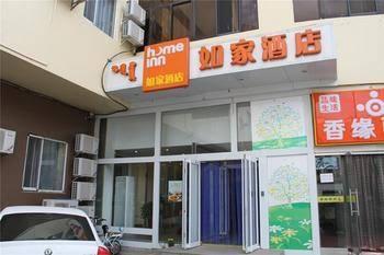 Home Inn Hohhot Wanda Plaza