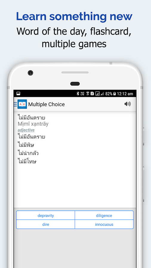 Thai Dictionary - English Thai Translator- screenshot