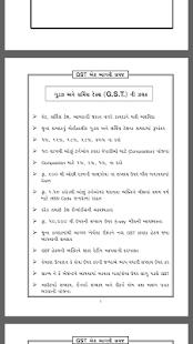 GST Guide Gujarati ગજરત સમજત GST Rate Finder - Invoice meaning in gujarati