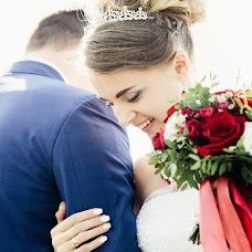 Wedding photographer Anastasiya Mozheyko (nastenavs). Photo of 04.09.2017