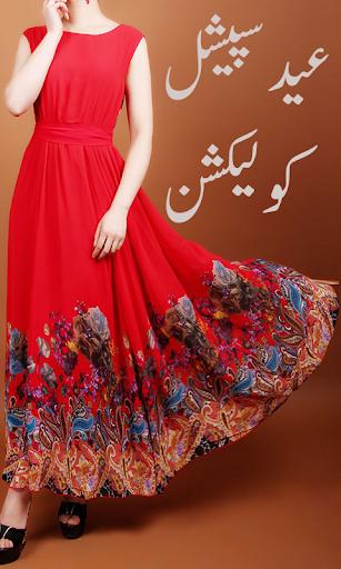 玩免費生活APP|下載Eid Dress Design app不用錢|硬是要APP
