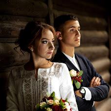 Wedding photographer Mikhaylo Zaraschak (zarashchak). Photo of 21.11.2018