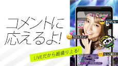 17 Live(イチナナ) - ライブ配信 アプリのおすすめ画像5