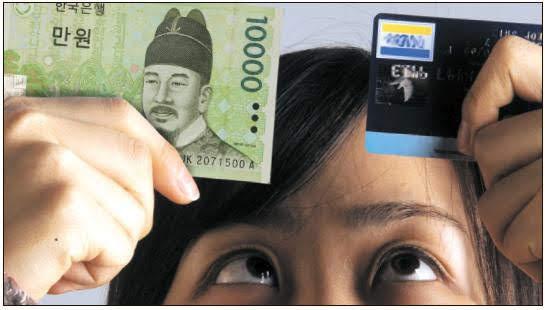 신용카드 vs. 빚  (사업자와 사용자의 용어)