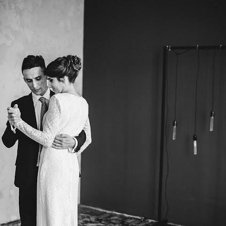 Wedding photographer Yuliya Gavlo (fotoryska). Photo of 01.11.2017