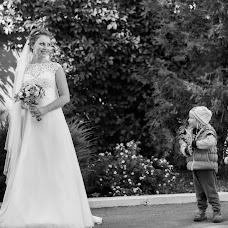 Wedding photographer Olesya Egorova (EgorovaOlesya). Photo of 03.01.2017