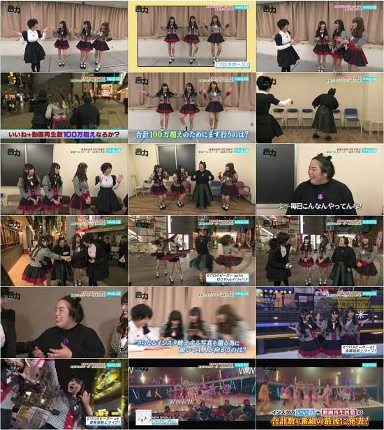 (TV-Music)(1080i) NMB48 Part – Onchika 171228