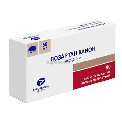 Лозартан Канон таблетки п.п.о. 50мг 90 шт.