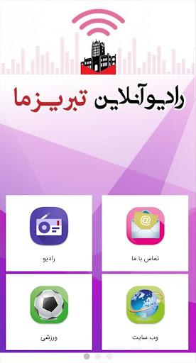 رادیو آنلاین تبریز ما screenshot 1