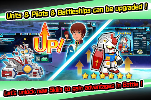 Télécharger LINE: GUNDAM WARS apk mod screenshots 4