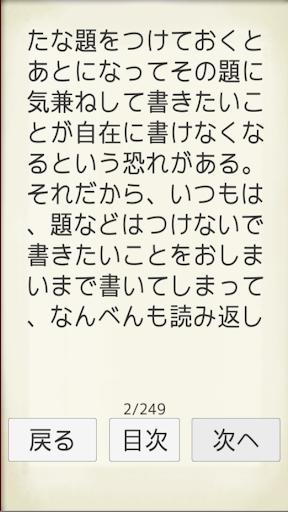 Terada Torahiko SelectionVol.1 1 Windows u7528 3