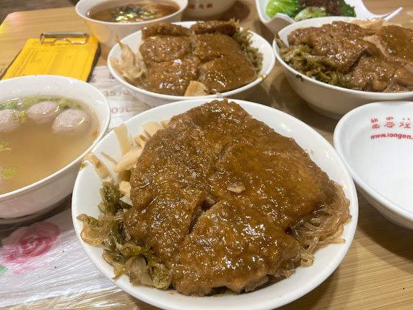 龍恩焢肉飯 泰林店