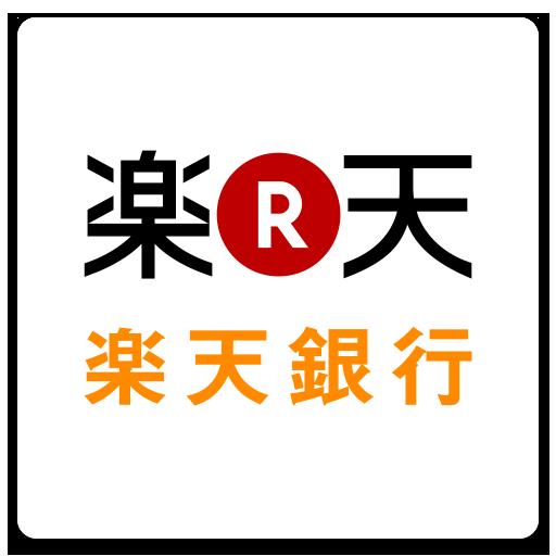 楽天銀行 -口座開設数ネット銀行No.1! 財經 App LOGO-APP試玩