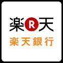 楽天銀行 -口座開設数ネット銀行No.1! icon