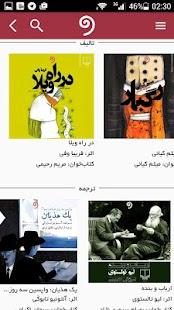 واوخوان، کتابهای صوتی - náhled
