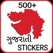 Gujarati Stickers for Whatsapp - WAStickerapp Pack