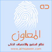 Almoawen AD