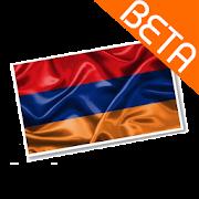Learn Armenian - Alphabet