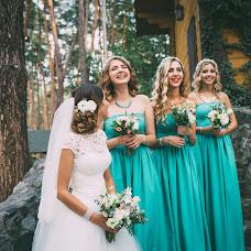 Wedding photographer Anastasiya Bilenko (BilenkoAS). Photo of 06.10.2015