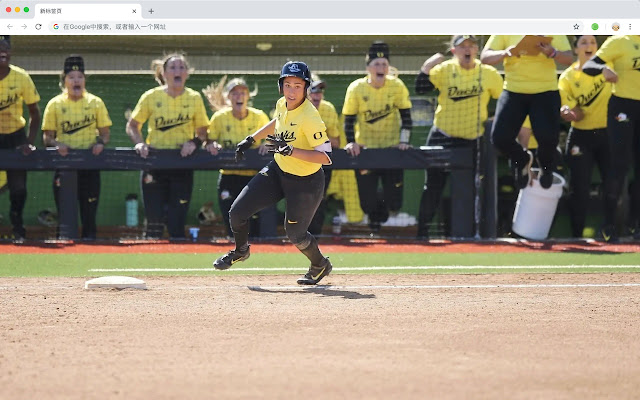 University of Oregon HD Popular Sports Themes