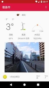 Tokushima - náhled