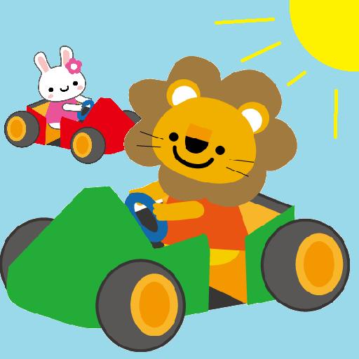 さわって遊ぶ!はたらく車!子供向けアプリ