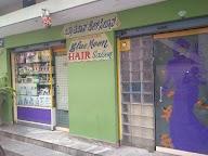 Blue Moon Hair Saloon photo 1