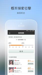 HiTrader screenshot 1