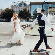 Wedding photographer Andrey Gribov (GogolGrib). Photo of 24.11.2017