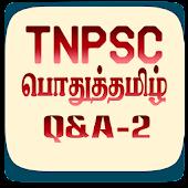 GROUP-II TNPSC TAMIL-2