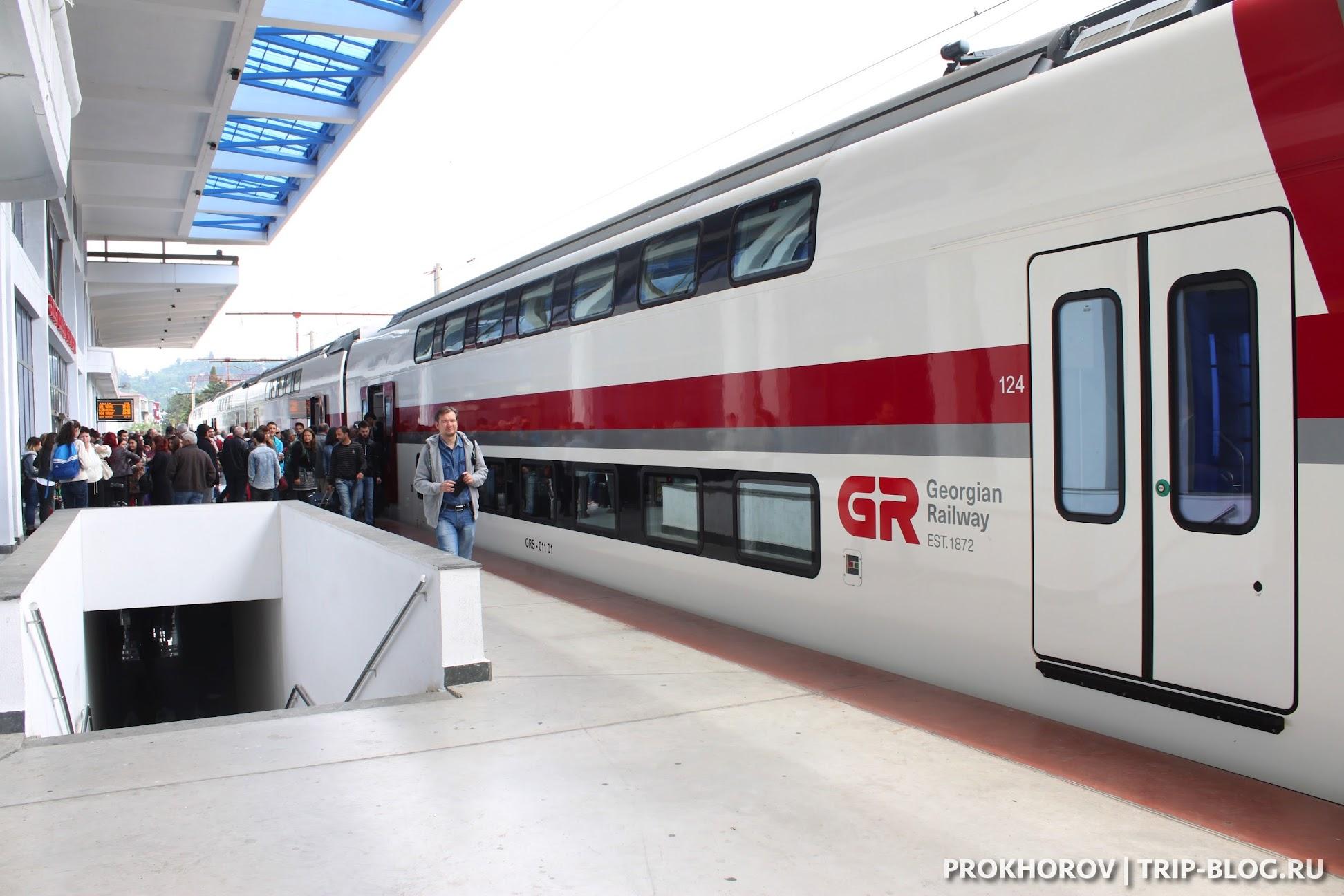 поезд тбилиси батуми