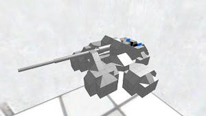 六式25cm長距離砲