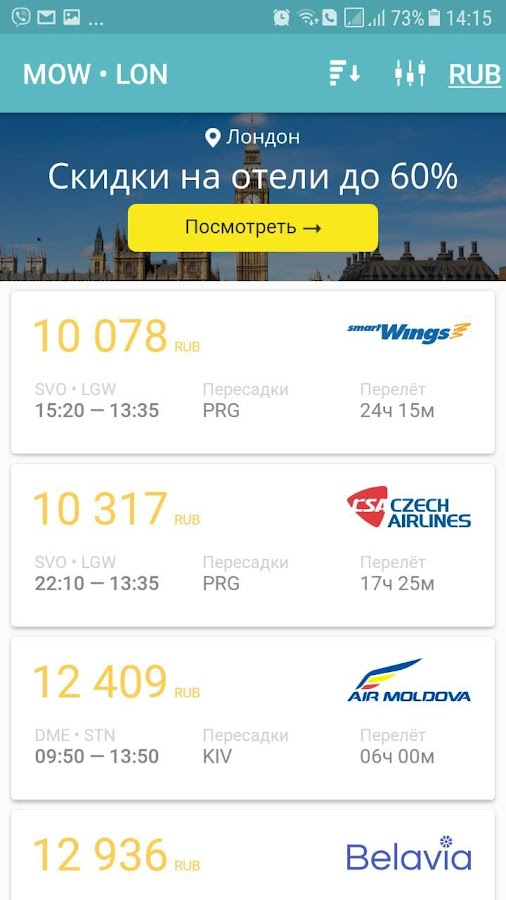 Flight Tickets Booking- screenshot