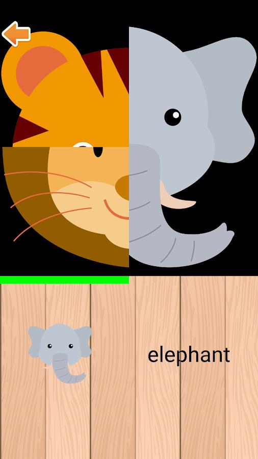 Μαθαίνω και παίζω με τα ζώα - στιγμιότυπο οθόνης