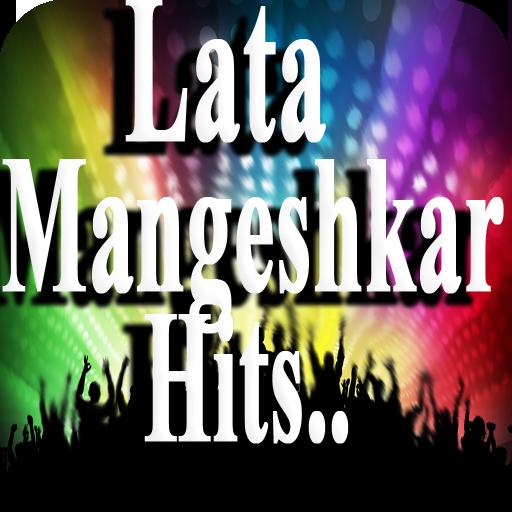 Old Songs : Lata Mangeshkar