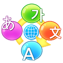 Talk Translate icon