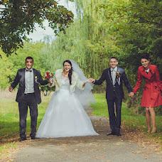 Wedding photographer Andrey Grigorev (Baker). Photo of 08.12.2013
