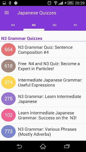 Japanese Quiz (JLPT N1-N5) 1.3 screenshots 4