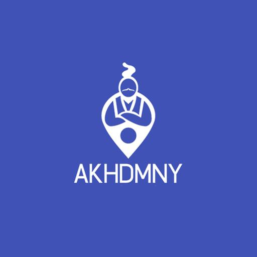 Akhdmny file APK for Gaming PC/PS3/PS4 Smart TV