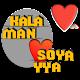 Download Littafin kalaman soyayya For PC Windows and Mac