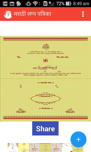 Marathi lagna patrika online dating