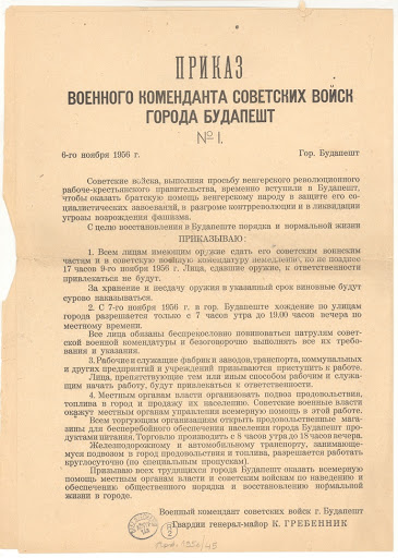 Flyer in Russian Language