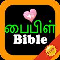 Tamil English Holy Bible Offline Audio icon