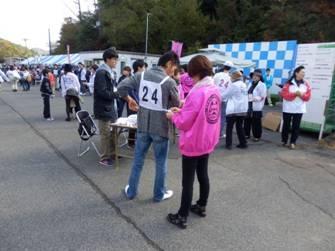 http://jp-site.net/konkatsu/undoukai27/undoukai27.files/image009.jpg