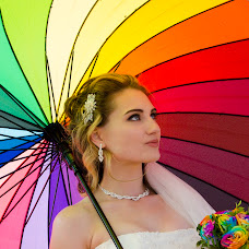 Wedding photographer Anastasiya Teterina (TeterinaA). Photo of 02.12.2016