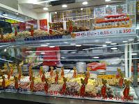 台灣塩酥雞 通化直營店