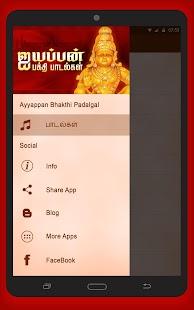 Ayyappan Padalgal - náhled
